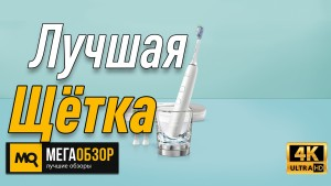 Лучшая электрощётка. Philips Sonicare 2 Series HX6232/20