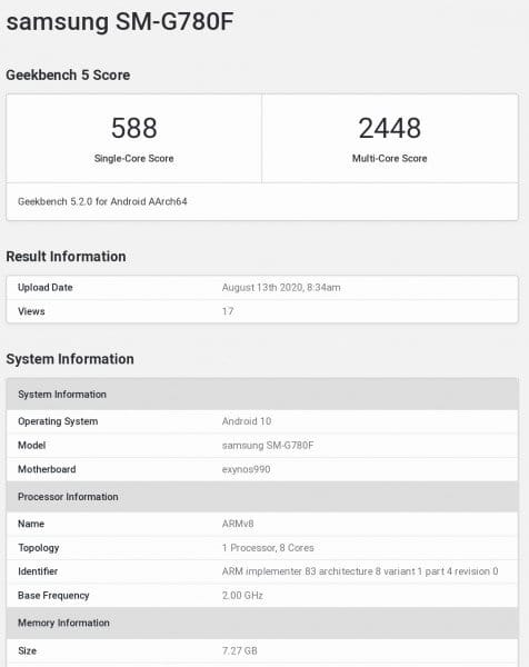 Samsung Galaxy S20 Fan Edition протестировали в Geekbench с процессором Exynos 990
